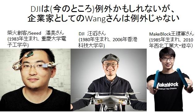 新しいビットマップ イメージ (7).jpg