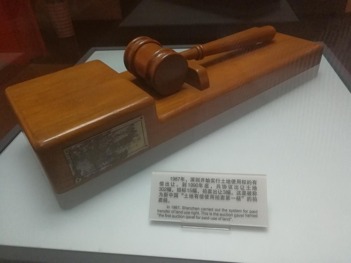 深圳在外研究メモ No.10 深圳博物館で体感する改革開放編~蛇口爆破、「深圳スピード」の由来、そして圧倒的鄧小平推し
