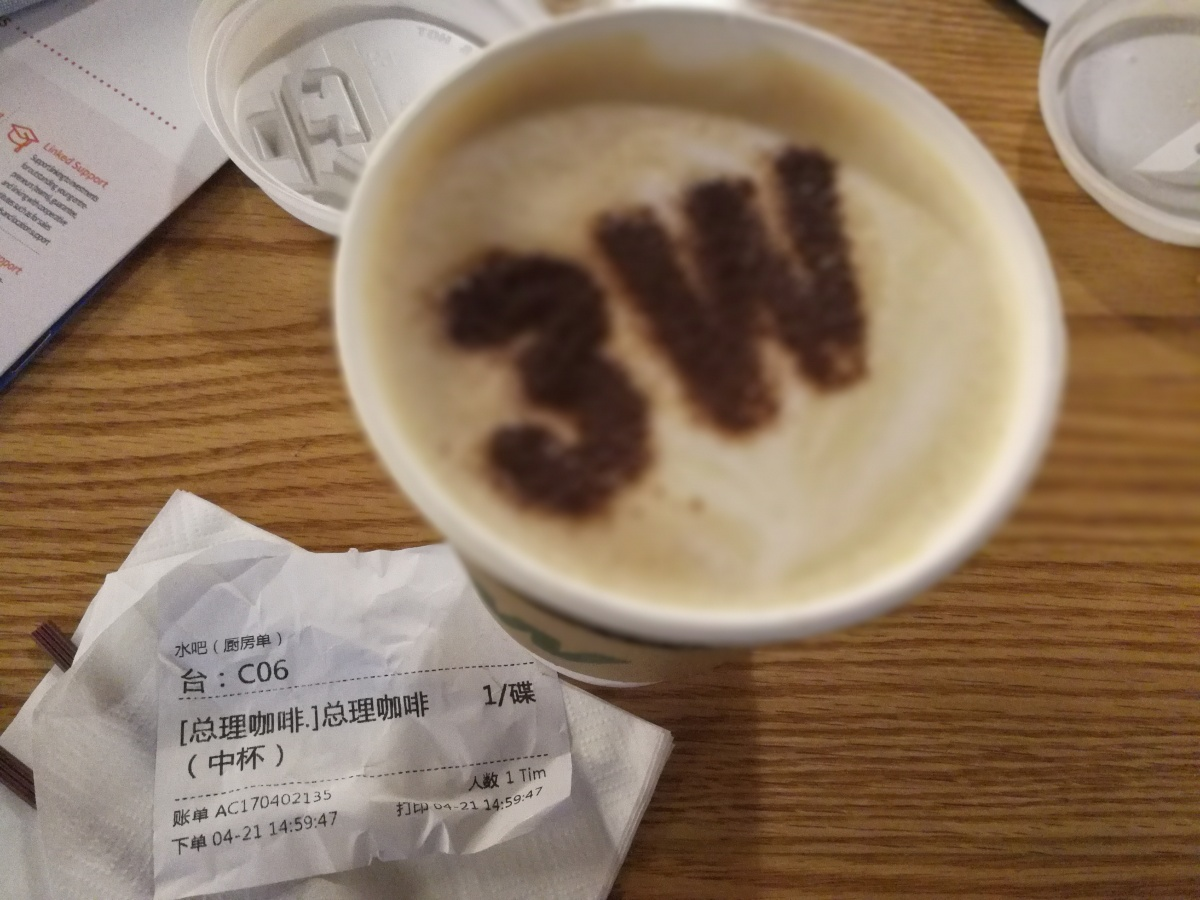 深圳在外研究メモ No.11 深圳市ソフトウェア産業基地(深圳湾)が意識高い編~Tencent新社屋、Stargeek, NAVER, そして総理コーヒー。だいたいいつ行っても何かやってる面白さ