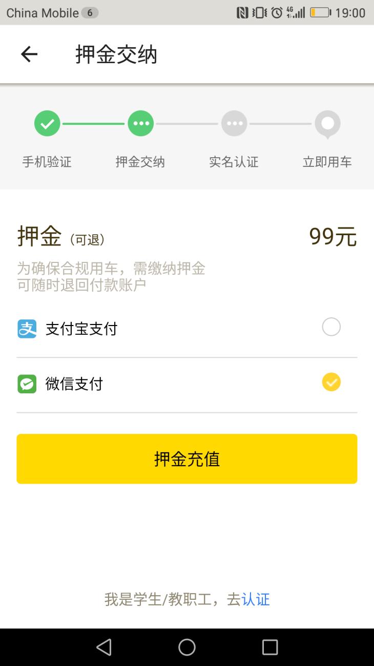 Screenshot_20170402-190028.png