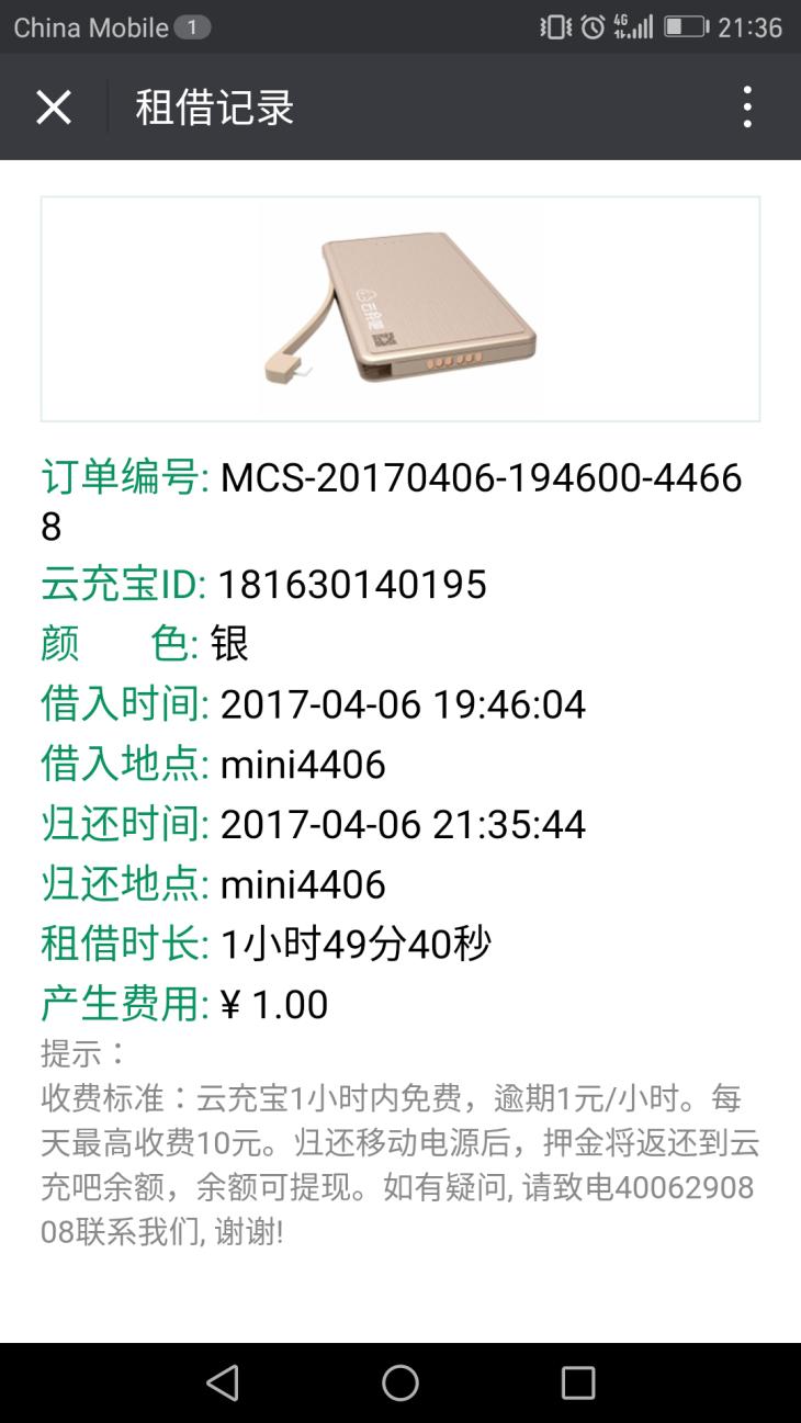 Screenshot_20170406-213638.png