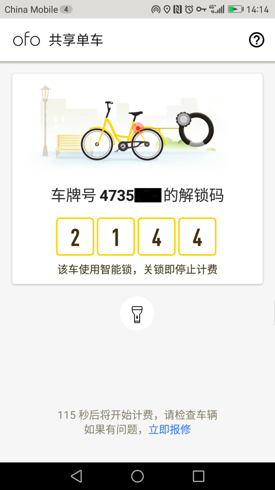Screenshot_20170410-141405.png