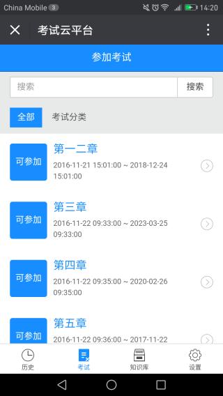 Screenshot_20170427-142028.png