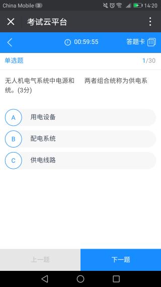 Screenshot_20170427-142043.png