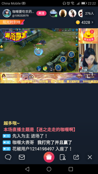 Screenshot_20170507-222245.png