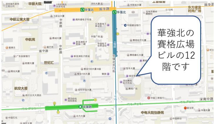 新しいビットマップ イメージ (3).png