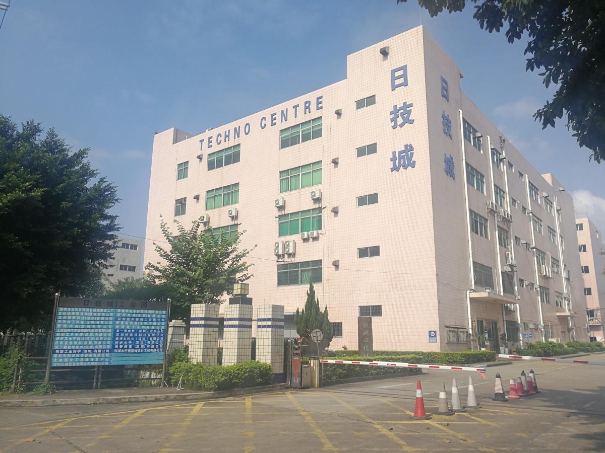 深圳在外研究メモ No.31 深圳テクノセンター訪問編~来料加工制度は終了へ、中国国内需要の開拓と難加工への挑戦