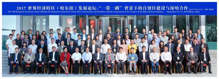 WeChat Image_20170912020349.jpg