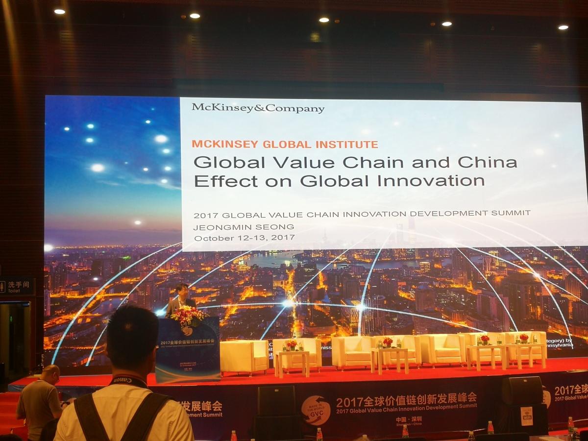 深圳在外研究メモ No.34 深圳開催のWTOグローバルバリューチェーンコンファレンス2017に参加してみた編~サプライチェーンにDigitalizationとChina Effectを入れたらどうなるのか?