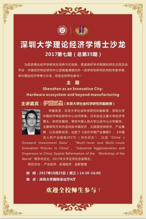 WeChat Image_20171029133327.jpg