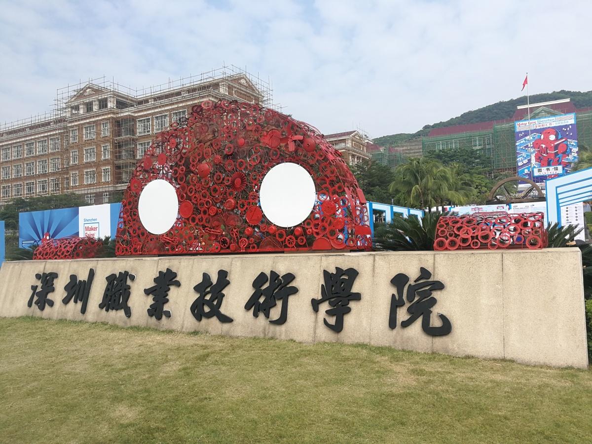 深圳在外研究メモ No.38 Maker Faire Shenzhen 2017に参加編~日本から多くのプロジェクトが参加、そしてMaker Education でも深圳は拠点になるのか?