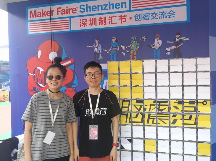 IMG_20171110_164541.jpg
